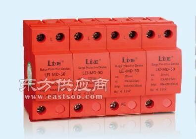 limp25KA4P一级防雷安装浪涌保护器图片