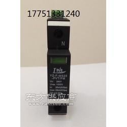 变压器中性点二次接地保护装置F-MS25-PVT/FM图片