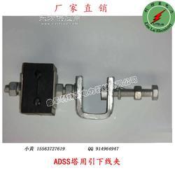 ADSS塔用引下线夹 绝缘引下夹具 橡胶塔用引下线夹图片