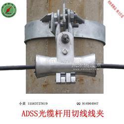 切线线夹 小档距悬垂线夹 ADSS预绞式光缆金具图片