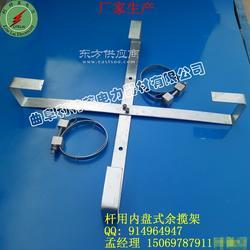 杆用余缆架金属光缆接头盒 OPGW光缆余缆架图片