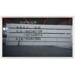杨木LVL包装板木方木条-出口专用包装箱板材图片