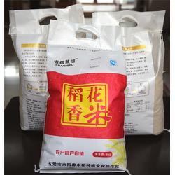 五常大米-米稻库合作社-正宗五常大米图片
