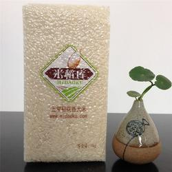 五常大米-米稻库合作社(优质商家)五常大米5kg图片