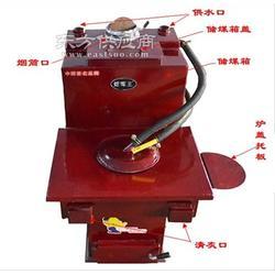 其他电池采暖炉、熔晖炉业、家用采暖炉图片