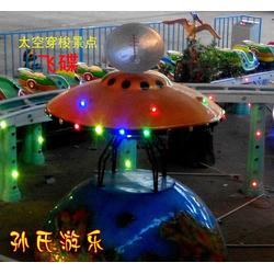 太空穿梭生产厂家 太空穿梭 孙氏游乐设备图片