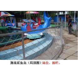 欢乐喷球车|孙氏(在线咨询)|激战鲨鱼岛图片