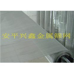 不锈钢席型网,兴鑫丝网(优质商家),316不锈钢席型网图片