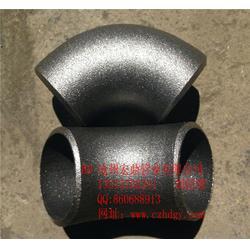 碳钢对焊无缝弯头-无缝弯头-沧州宏鼎管业(查看)图片