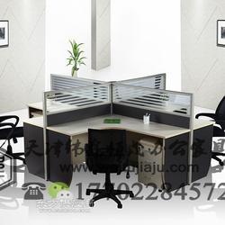 办公屏风办公桌多少钱图片