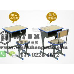 可升降课桌椅多少钱图片