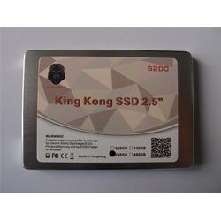 金刚固态硬盘-鑫亿电子-金刚固态硬盘(SSD)图片