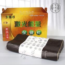 女娲石能量激光枕大量现货厂家直接有售货源充足图片