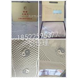 款韩国太极元温热理疗床垫 一手货源 会销礼品图片