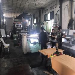 pvc塑料硬片生产厂家-pvc塑料硬片-浦江丰华PVC质量好图片