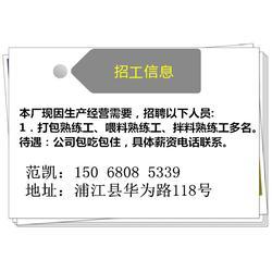 浦江丰华PVC-pvc塑料硬片厂-pvc塑料硬片图片