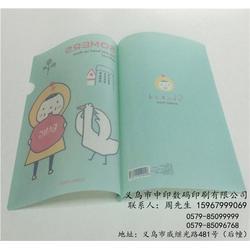 印刷加工、中印UV数码印刷有限公司、UV包装印刷图片