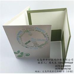 PP印刷厂家-PP印刷-中印UV印刷品质赢口碑