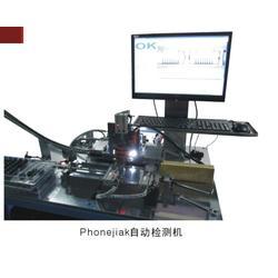 昆山英赛特(图),平面度检测仪,昆山平面度图片