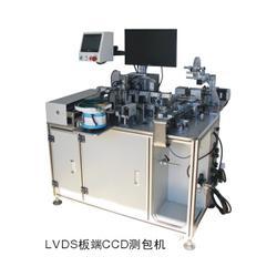 自动ccd检测机、昆山英赛特(在线咨询)、ccd检测图片