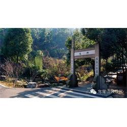 户外烧烤景区,户外烧烤,苏州穹窿山烧烤园(图)图片