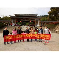 蘇州穹窿山燒烤園(在線咨詢)、蘇州拓展、蘇州拓展培訓圖片