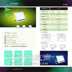 220w大功率高光效晶元灯珠LED泛光灯FG128图片