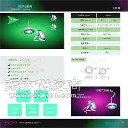 150w大功率绿色环保高光效LED工矿灯GK568图片