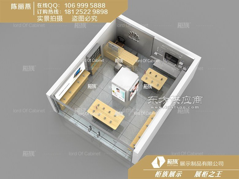 华为3.0体验店展示柜厂家,质量好华为不锈钢体验台