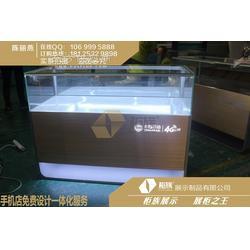 哪里可以订购华为3.1版本配件柜封闭式手机展台图片