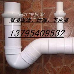 长宁区仙霞新村管道疏通、厕所管道疏通、疏通食堂阴沟管道图片