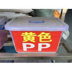雄鹰塑胶品牌认证、pp再生料采购、pp再生料图片