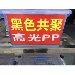黄色PP塑胶料 全漂水PP再生料-PP再生料图片
