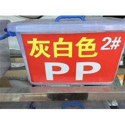 PP再生料提供配色|耐冲PP再生料供应|PP再生料图片