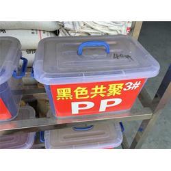 打包帶PP再生料、pp再生料再生顆粒、pp再生料圖片