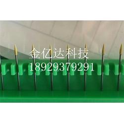 云浮电木顶针-深圳电木顶针-金亿达(优质商家)图片