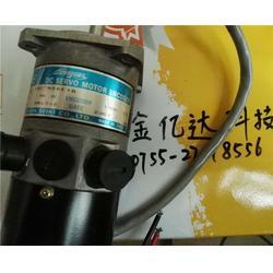 马达碳刷-江苏马达-深圳金亿达科技图片
