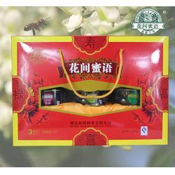 蜂蜜水什么时候喝,新阳蜂业农家天然蜂蜜,保康蜂蜜图片