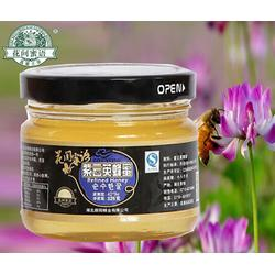 洋槐蜜有點苦味嗎 洋槐蜜 新陽蜂業(查看)圖片