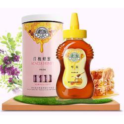 洋槐蜜厂家(图)|椴树蜜与洋槐蜜|洋槐蜜图片