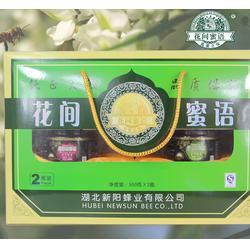 衡陽椴樹蜜,椴樹蜜多少錢一斤,新陽蜂業誠招加盟(優質商家)圖片