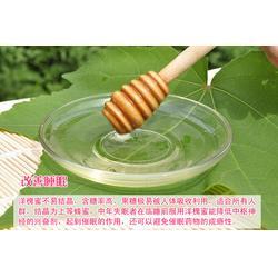 宜城洋槐蜜 襄陽新陽蜂業 洋槐蜜汁圖片