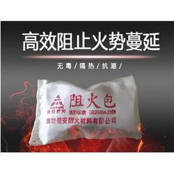 电缆防火包重量-伊春防火包-廊坊信安防火图片