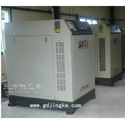 SA55复盛空气压缩机维修维护保养 一条龙服务图片