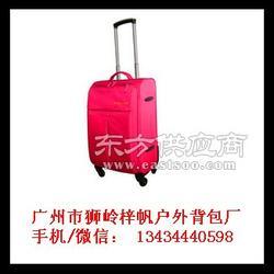 安宁旅行袋零售电图片