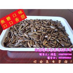 优质焦糖瓜子_美哈食品优质服务(在线咨询)_永康焦糖瓜子图片