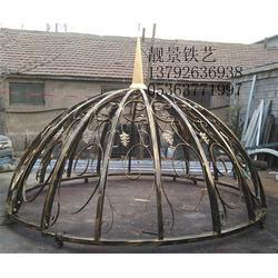 铁艺穹顶_临朐县靓景铁艺制品厂(在线咨询)_山东铁艺穹顶图片