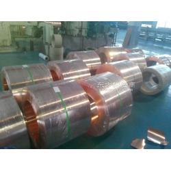 紫铜带生产厂家镀锡紫铜带紫铜箔图片