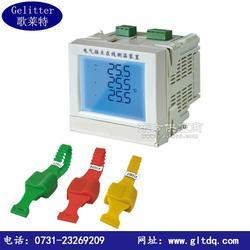 在线测温装置GX2900A电气接点在线测温装置图片