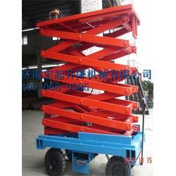 移动式升降机,宏起升降机械(在线咨询),贵阳移动式升降机图片